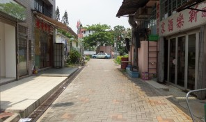 Old Town Mui Wo R11800